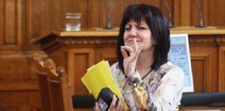 Караянчева за записа: Свикнали сме