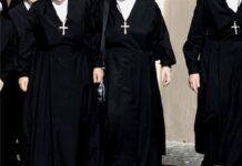 Монахинята е живяла преди 800 г.