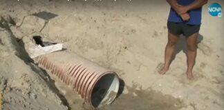 Счупената тръба на плажа