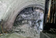 Тунелът се срути по време на строежа