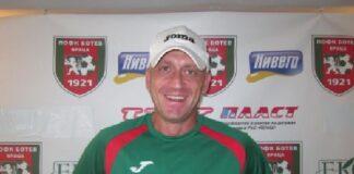 Викторио Павлов