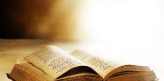 Библията дава факти, Църквата се разсейва