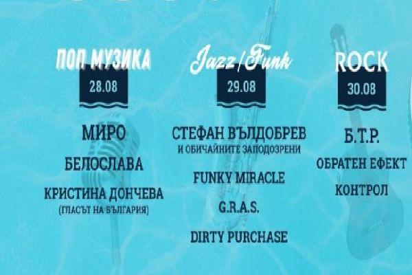 Фестивалът ще е на северния плаж