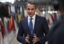 Гърция връща пари на пенсионерите