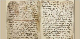 Коран, открит в Бирмингам, може да е по-стар от Мохамед