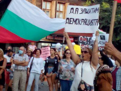 Протестиращите