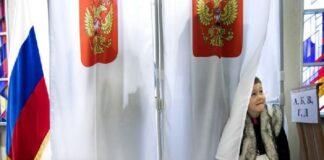 Поправките ще позволят на Путин да остане на власт до 2036 г.