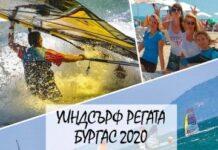 Ще участват 25 сърфисти