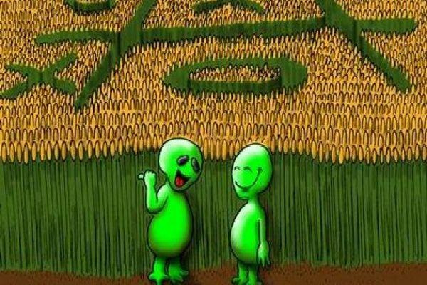 Зелени човечета