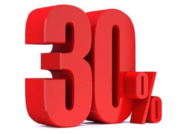 30% скос в бюджетните заплати