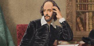 Портрет на Шекспир