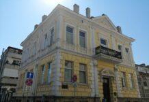 Исторически музей-Бургас