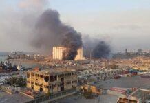 Два мощни взрива в Бейрут