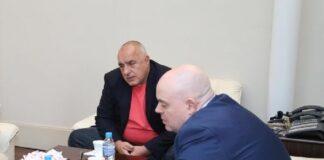 Борисов и Гешев