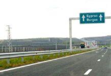 Кръстовището за Българово