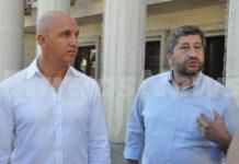 Христо Иванов и Димитър Найденов