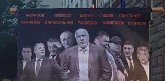 1000 интелектуалци пращат повторно откритото писмо за петте оставки
