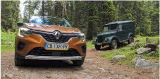 Renault оглави пазара