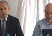 Румен Радев и Ал. Маринов