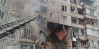 Жилищна сграда се срути в Русия