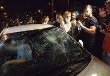 Инцидентът в Ситняково