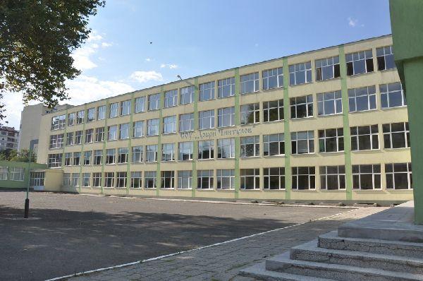 училище Добри Чинтулов