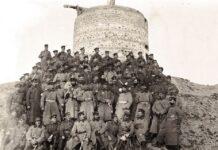 24-ти пехотен полк
