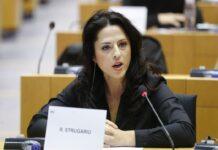 евродепутат Рамона Стругариу