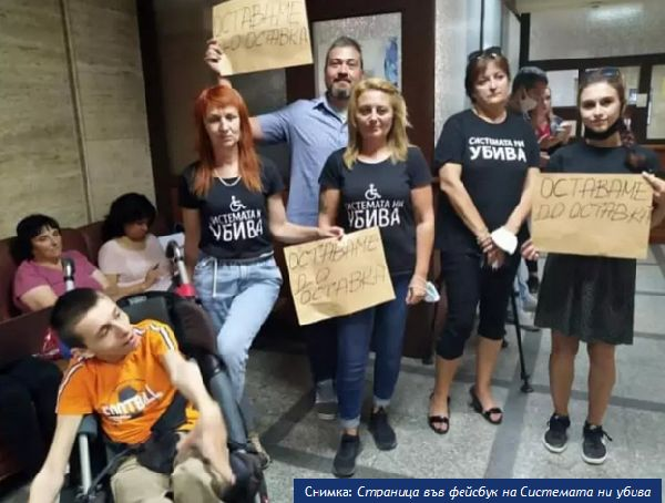 Граждани се барикадираха в парламента