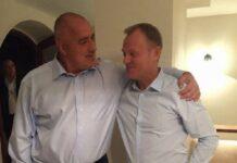 Борисов и Туск