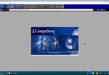 CompuServe - зората на интернет