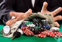 Най-големият залог в историята на хазарта