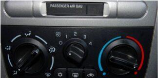 Климатикът се влияе от багажника