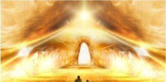 Рай и ад не съществуват