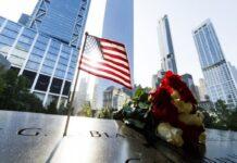 Мемориалът на жертвите на атентата в Ню Йорк