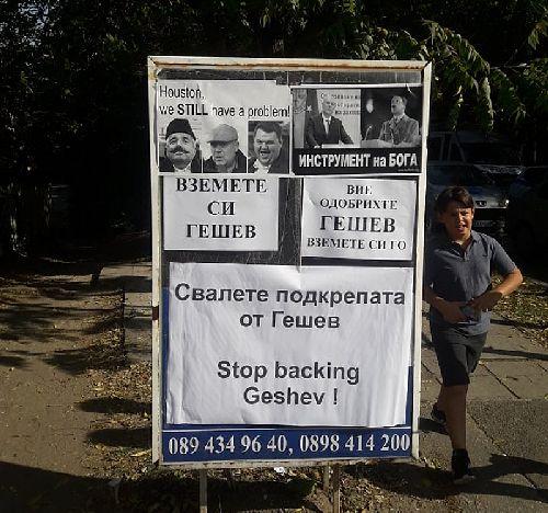 Протест срещу Гешев пред американското посолство