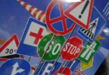 Промяна в три наредби за пътна безопасност