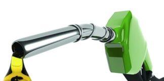 Разход на гориво - може да се намали