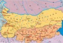 Съединението на Бйългария - най-паметна дата