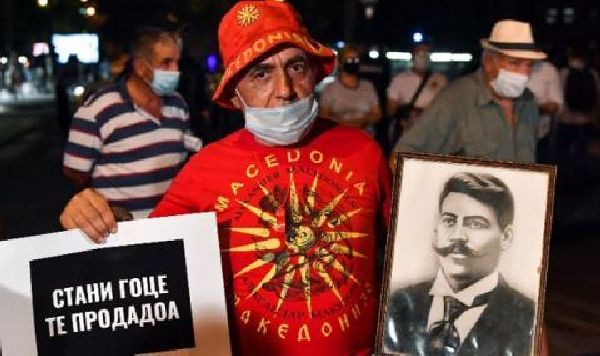 Скопие не дава Гоце Делчев