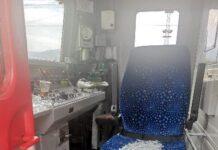 Влакът закъсня заради счупено в движение стъкло