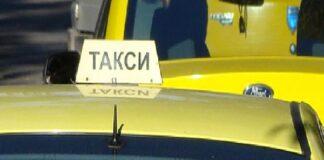 Вдигат първоначалната цена на такситата