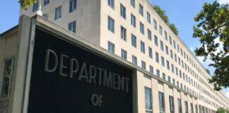 Сградата на Държавния департамент в САЩ