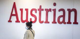 Австрия въведе мерки за пристигащите от Бургас