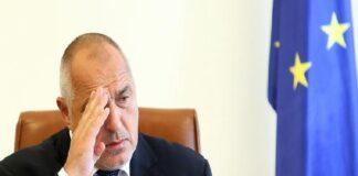 Огледалото, в което Борисов не иска да се огледа