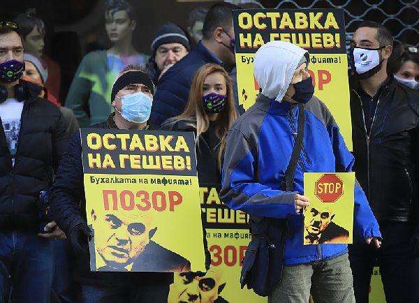 Протест срещу Гешев пред ВСС