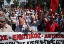 Връщат пари на гръцките пенсионери