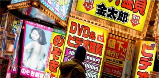 Японците в живота, работата и секса