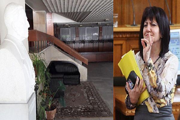 6 стари килима дари Караянчева
