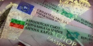Удължават валидността на личните карти и паспортите